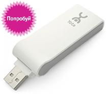 YOTA 4G USB-модем